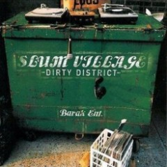 DIRTY DISTRICT VOL 1